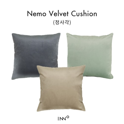 Nemo Velvet Cushion (정사각)