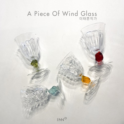 A Piece Of Wine Glass - 이태훈작가