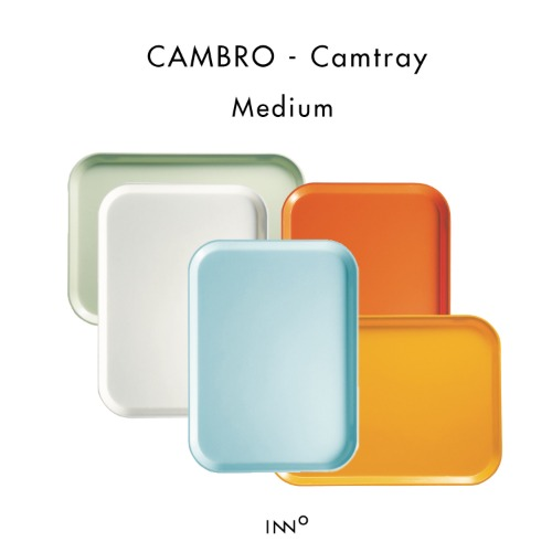 CAMBRO - Camtray (Medium)