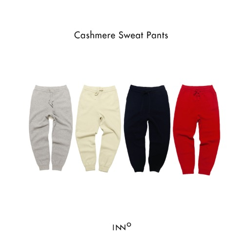 Cashmere Sweat Pants